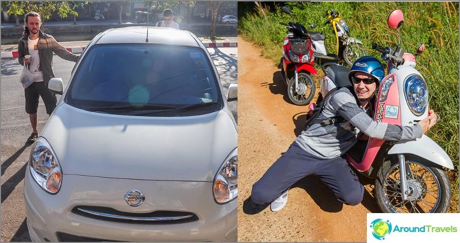Mikä on parempi auto tai pyörä?