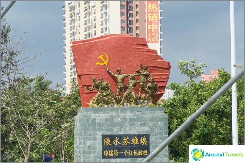 Buddhalaisuus Thaimaassa, kommunismi Kiinassa