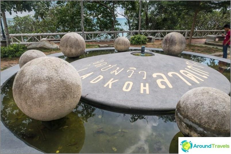 Езерце с мемориален камък на Lad Co., с неизвестна дестинация