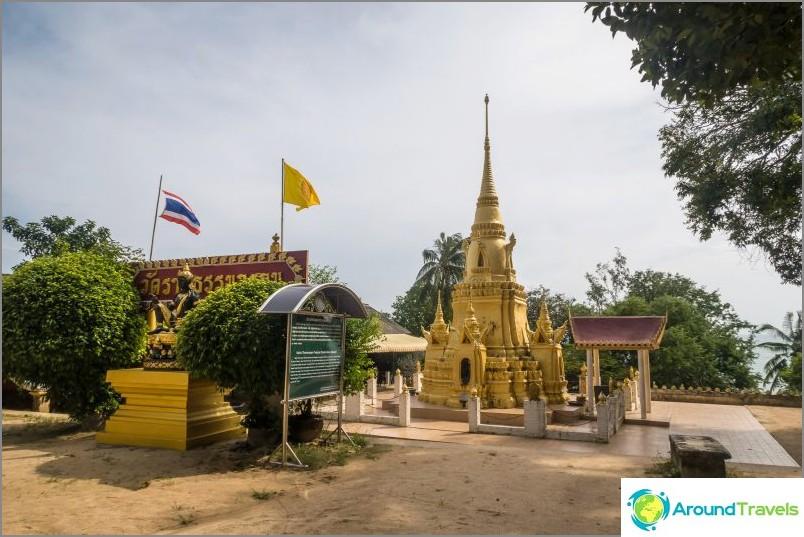 Käärmekiven pagodi, hän on Voiman Ngu-pagodi