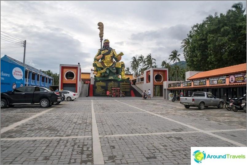 Sanctuary Guan Yu