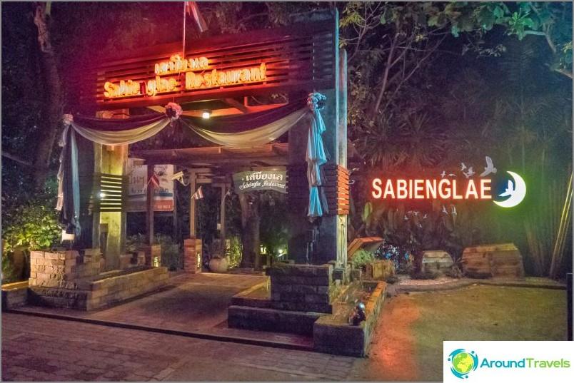 Sabienglae-ravintola Samui