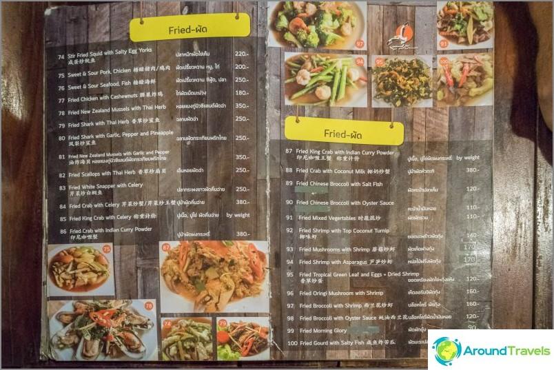 Sabienglae - thaimaalainen kalaravintola Koh Samuissa