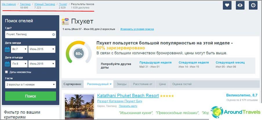 Phuket-hotellien hakutulokset