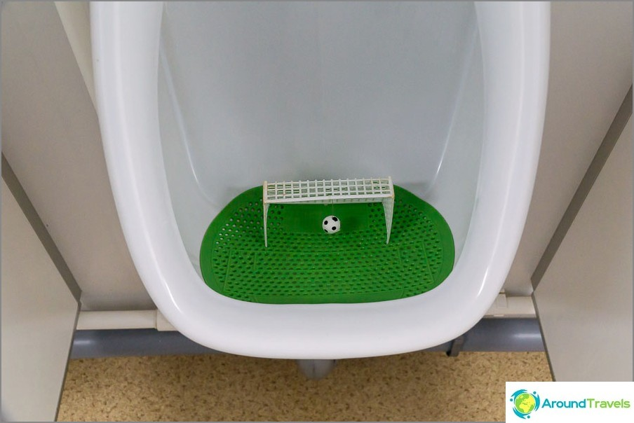 Мъжка тоалетна в Олимпийския парк