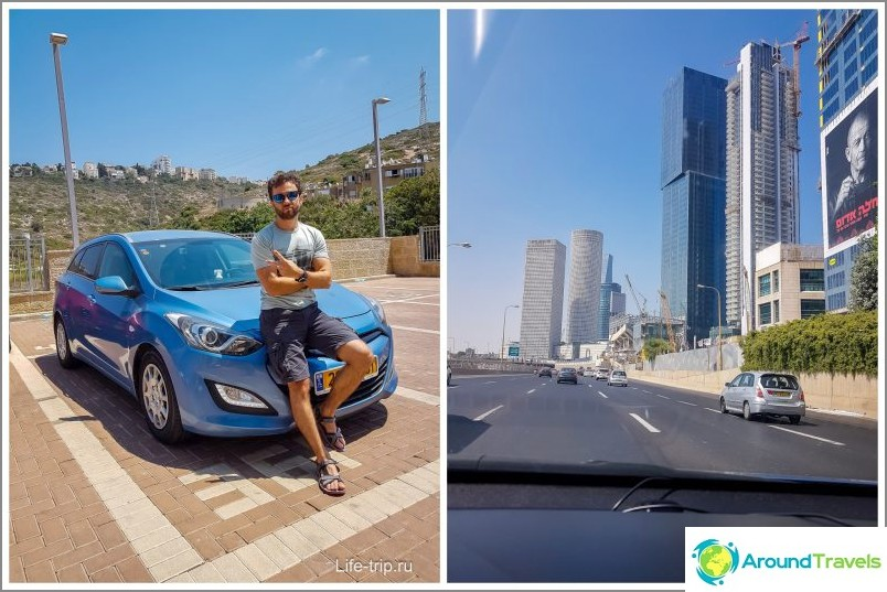 Yksityinen pysäköinti talon lähellä ja ensimmäinen matka autolla Tel Aviviin