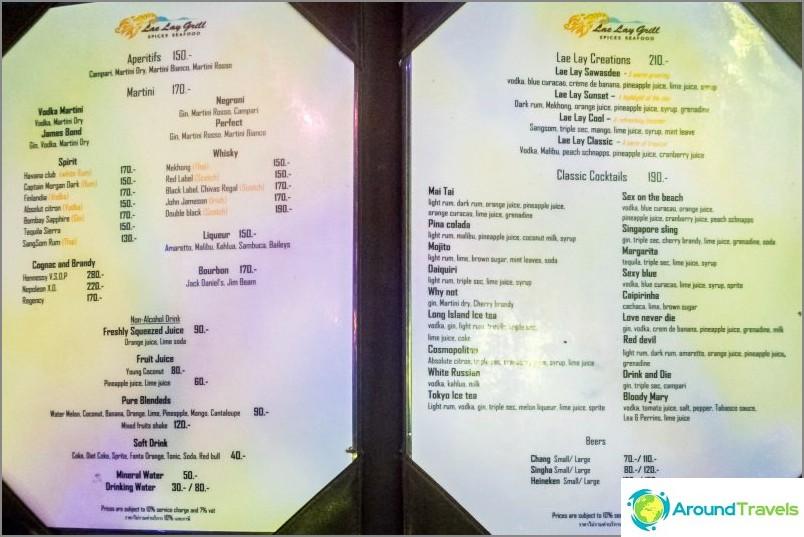 Lae Lay Grill -ravintola Krabi - yksi parhaista ruuan näkökulmista