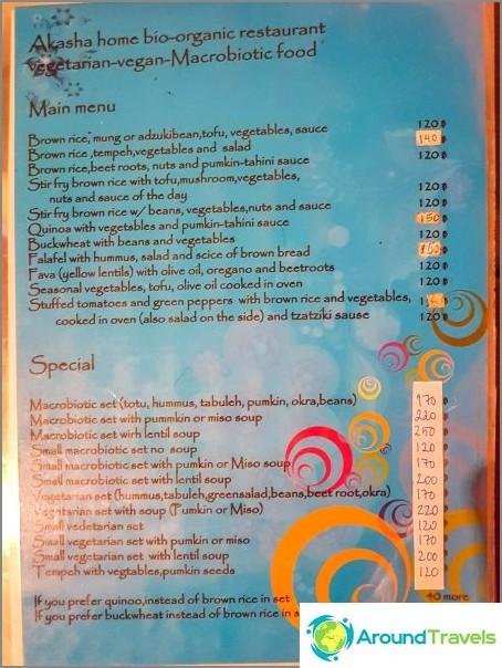 Phangan kasvisravintola - Akasha Home tai Macrobiotic