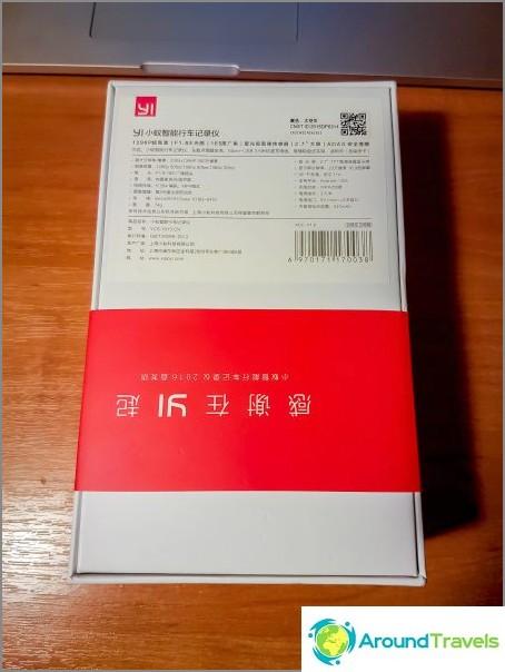 Rekisterinpitäjä Xiaomi Yi 1080P Auton WiFi DVR, kiinalainen versio