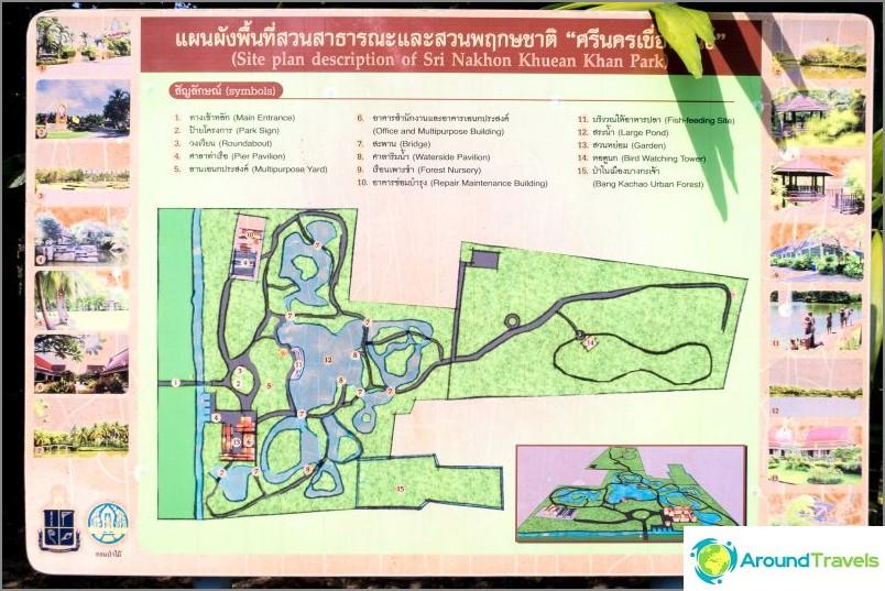 Карта на парка Шринакорн Хуаен Хан
