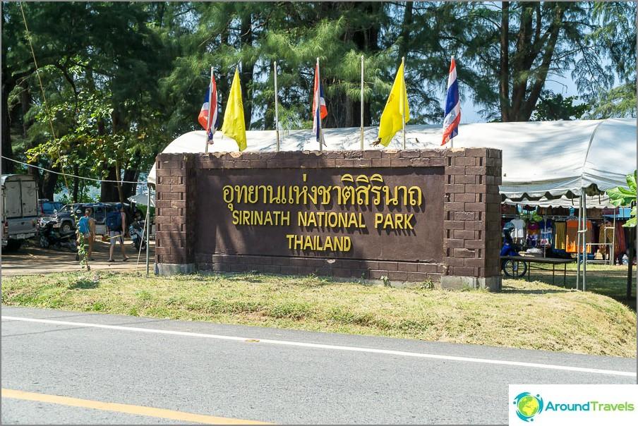 Sirinatin kansallispuisto