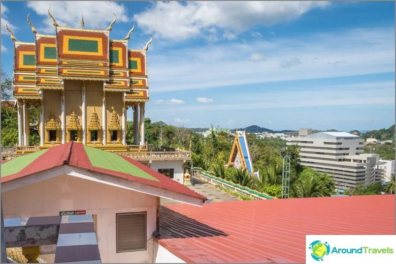 Ват Хао Фангет