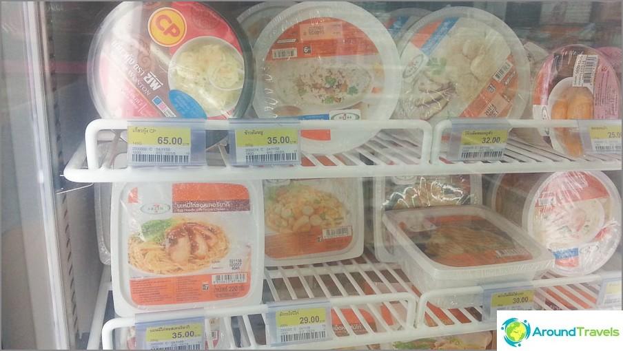 Пържени скариди / пилешки микровълни ориз