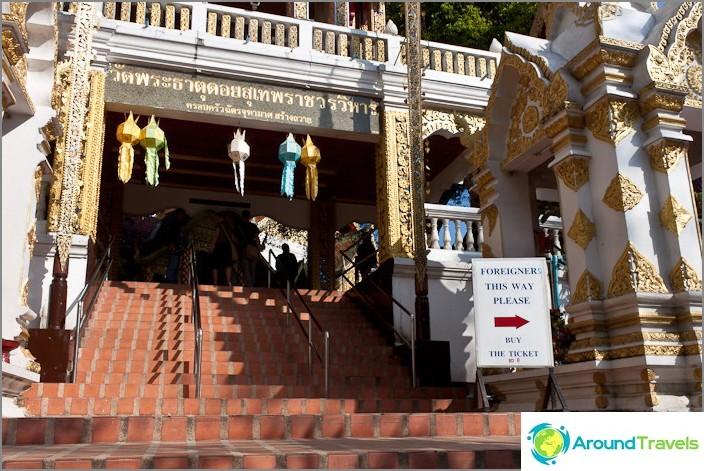 Вход за чужденци за 30 бата
