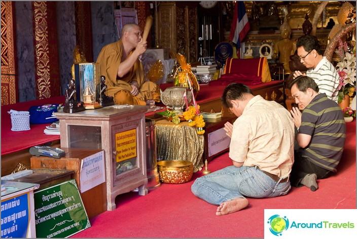 Благословен монах