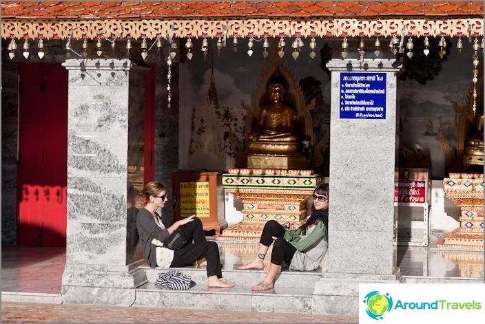 Храмът Wat Doi Suthep