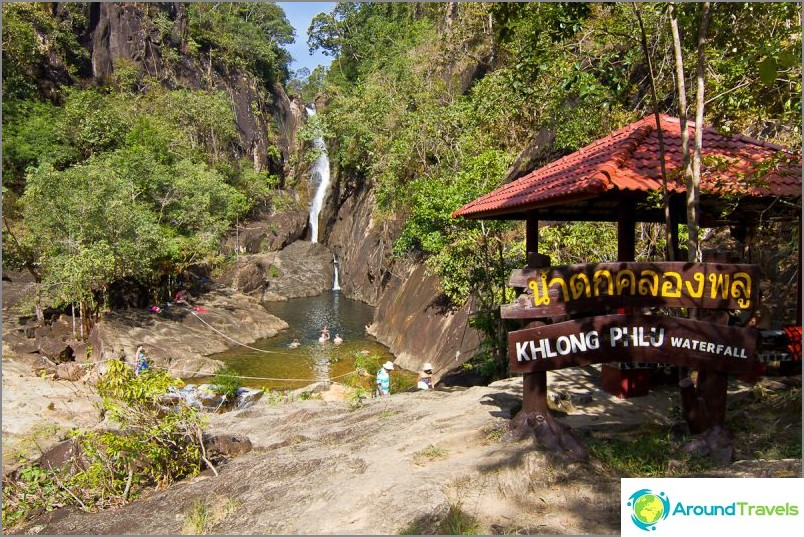 Водопад Klong Plu - водопад Klong Plu