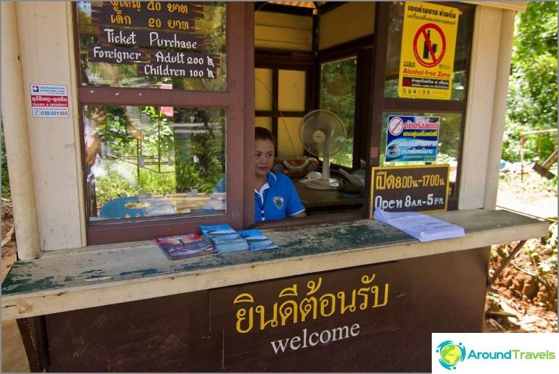 Than Mayom -vesiputouskustannukset ja vierailun aukioloajat