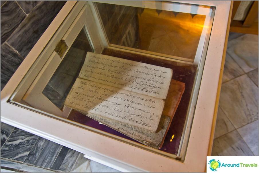 Muinainen käsikirjoitus