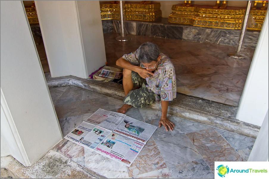 Voit vain lukea sanomalehteä