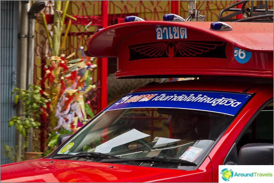 Songteo - Chiang Mai aikataulut ja reitit