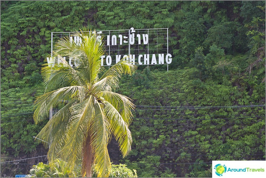 Hollywood-kirjoitus lähellä Koh Changin laituria