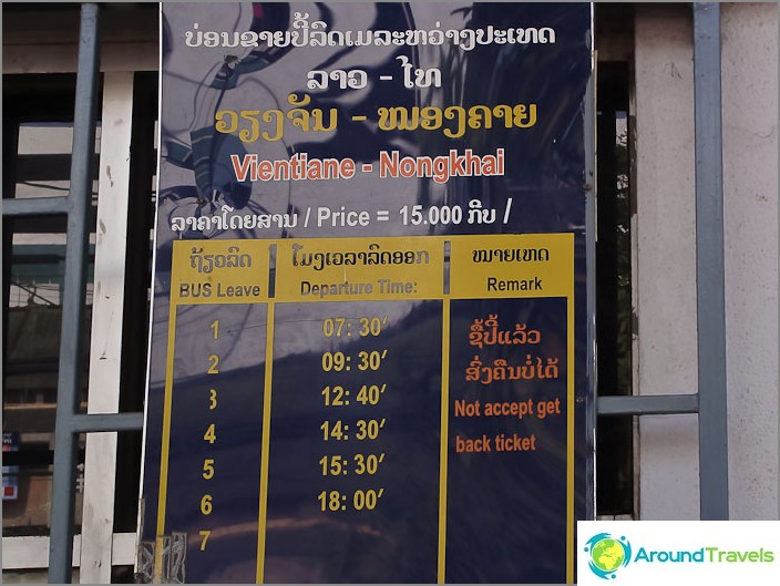 Bussiaikataulu Vientiane - Nong Khai