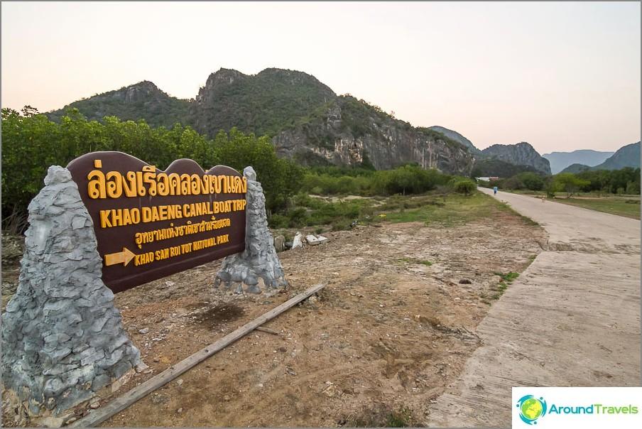Khao Daengin kanavan käännös