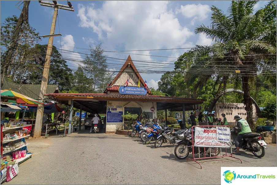 Thaimaan raja