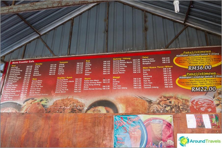 Rajojen välissä on malesialainen kahvila