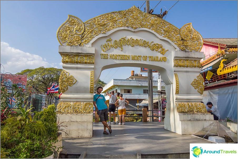 Thaimaan pohjoisin piste