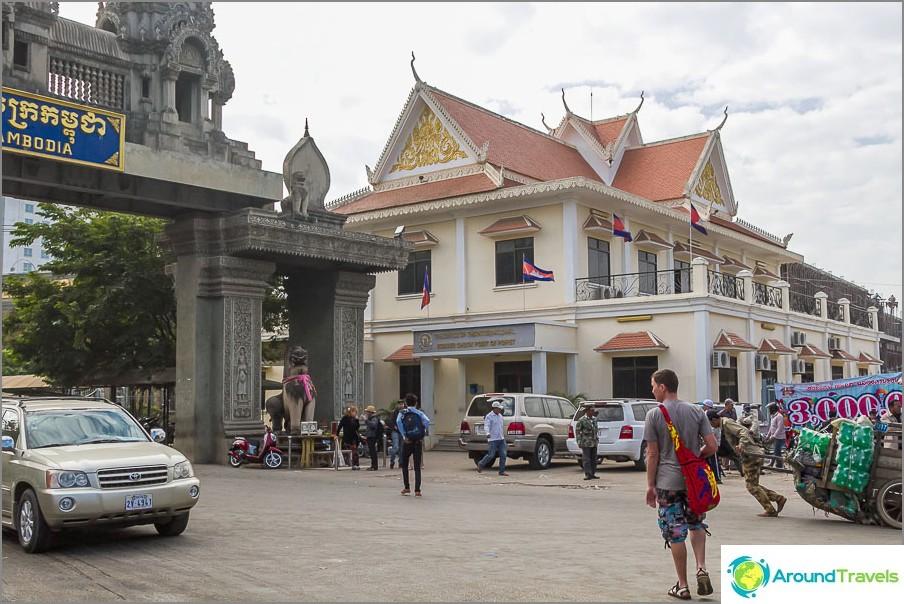 Kambodžan viisumien myöntämiskeskus