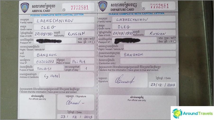 Kambodžan maahanmuuttokortti