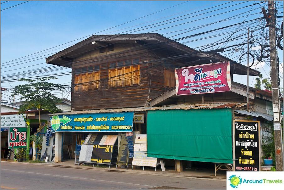 Стари дървени къщи в Campeng Pet