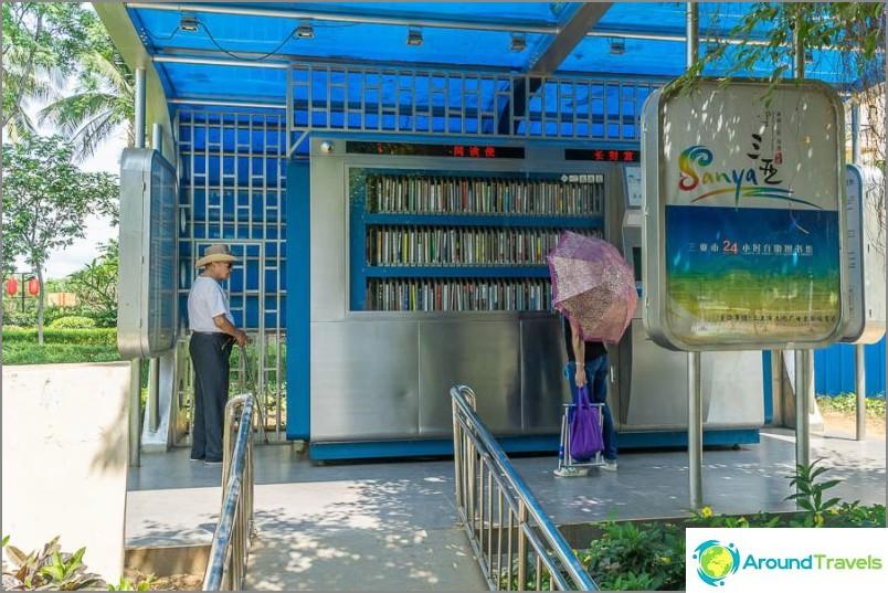 Digitaalinen kirjasto Sanyassa