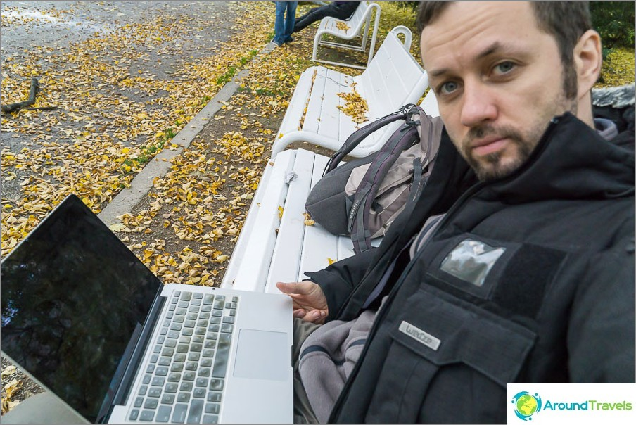 Седя в парка на медицинския университет с безплатен wifi