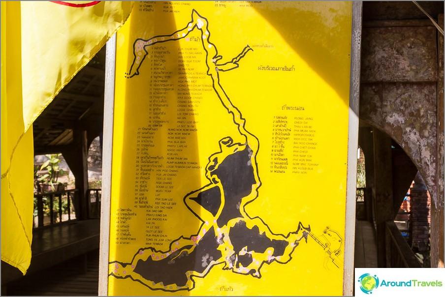 Chiang Daon luolakartta