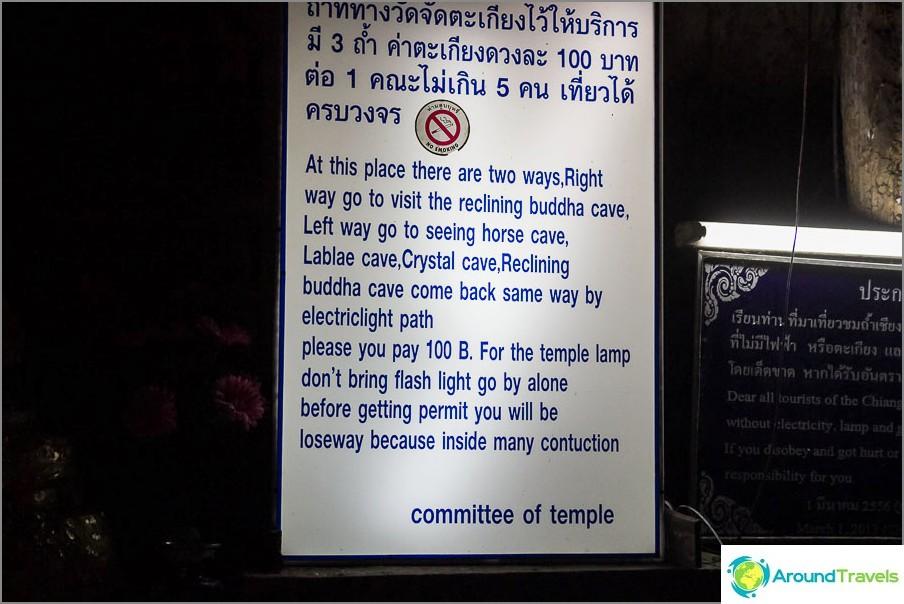 Vasemmalle mennessä - löydät norsun, oikealle menet - tapaat Buddhaa