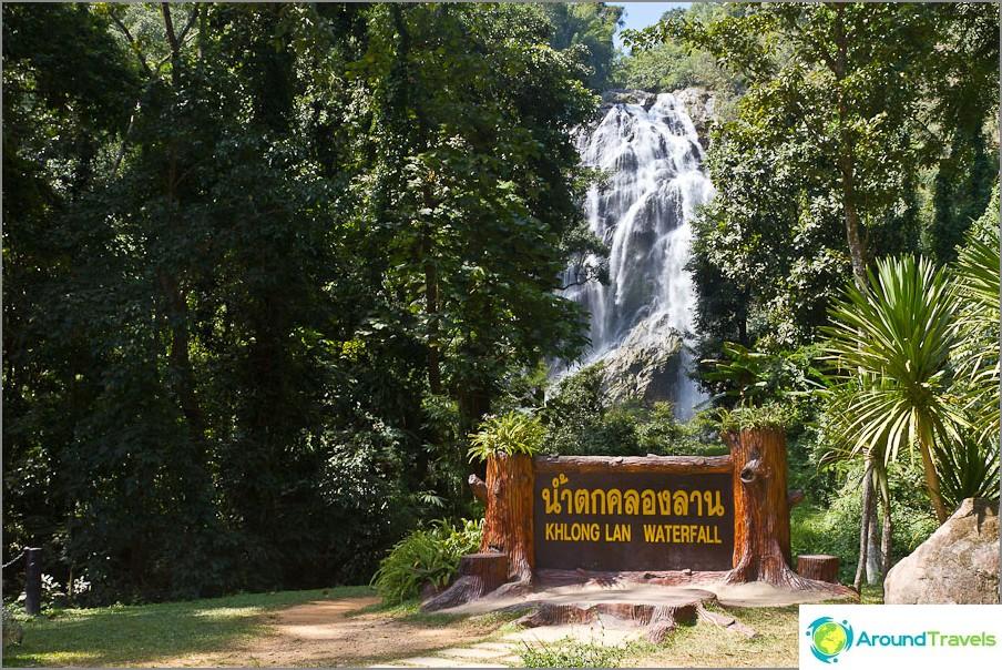 Khlong Lan-vesiputous