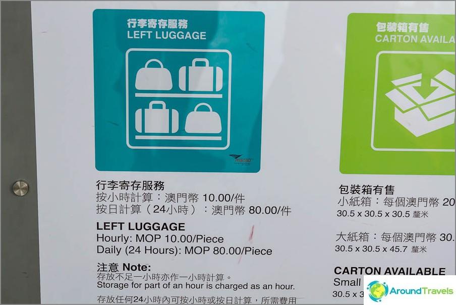 Matkalaukkujen varastointi Macaon lentokentällä