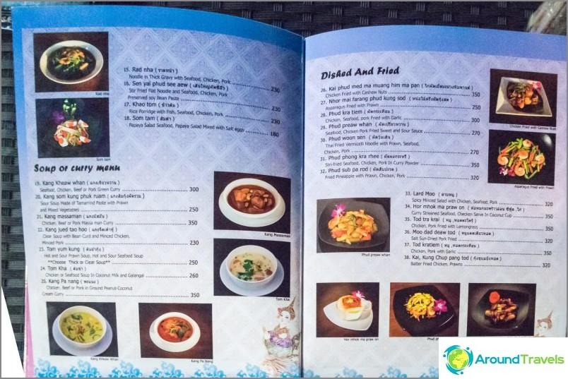 Ресторант Heaven в Пукет - един от най-добрите с изглед към морето