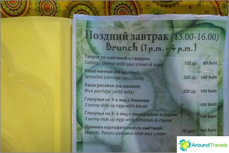 Kahvikurkut - paras venäläinen keittiö Koh Samuilla
