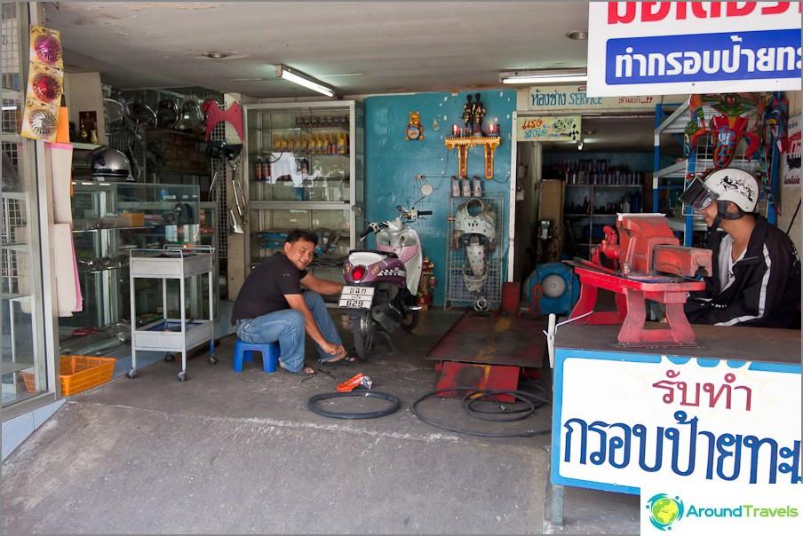 Магазин за ремонт на велосипеди