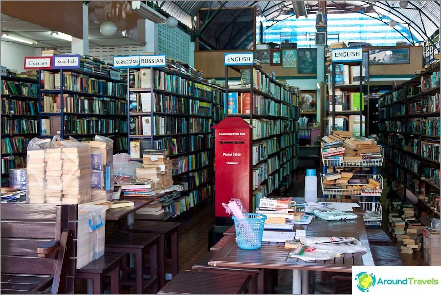 Книжарница Пукет
