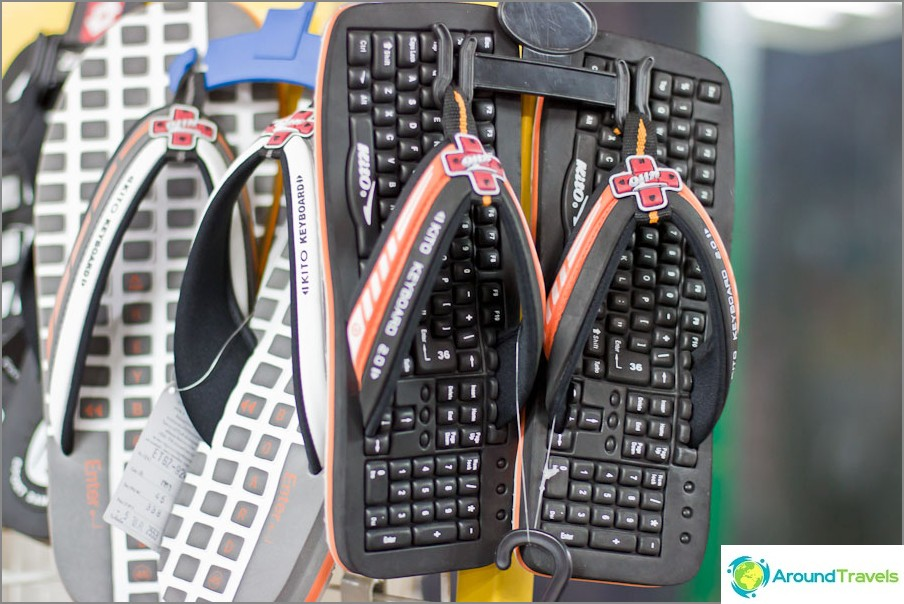 Забавни чехли - клавиатура за iPad