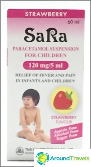 SaRa - febernedsättande för barn