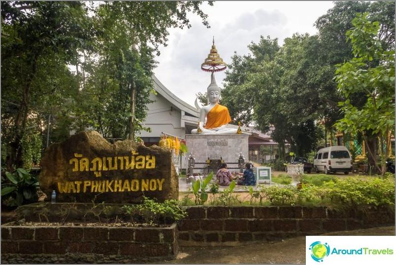 Wat Phu Khao Noi Phanganissa
