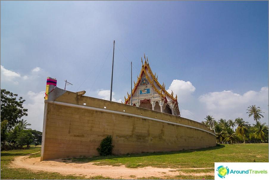 Temple veneen muodossa