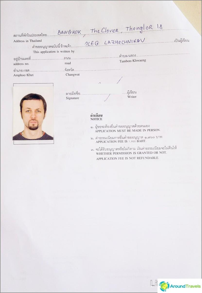 Esimerkki Thaimaan viisumin jatkamislomakkeen täyttämisestä