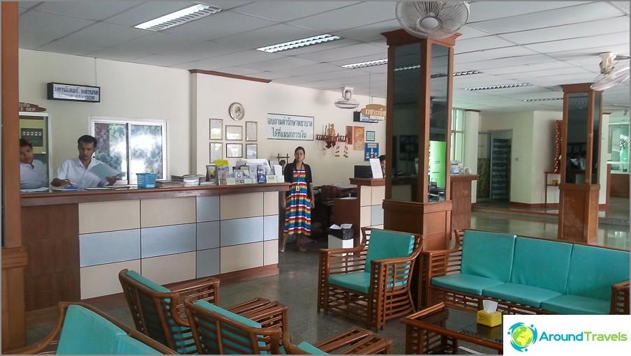 Samuin kansainvälinen sairaala sisällä